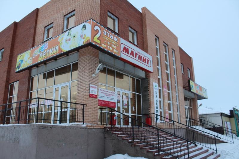 новосибирская обл г татарск фото
