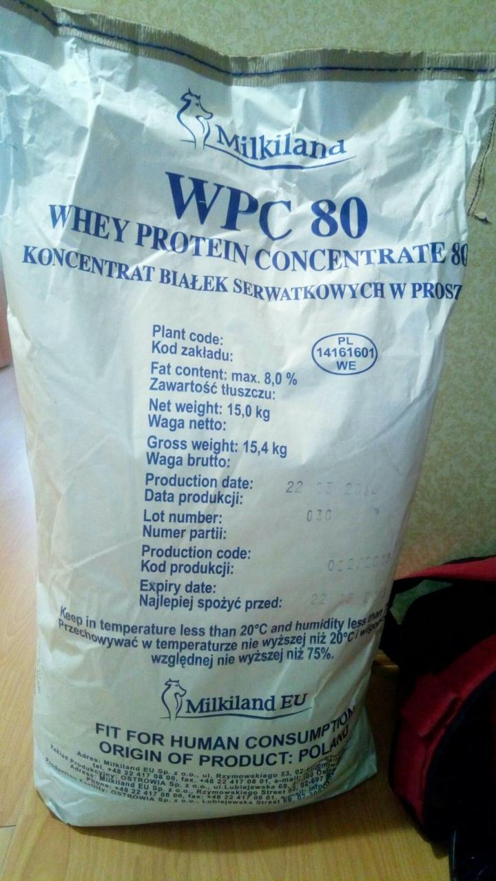 Протеин сывороточный