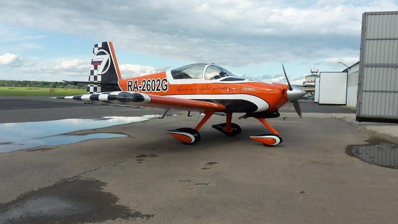 Окраска частных самолетов, вертолетов и прочих ВС