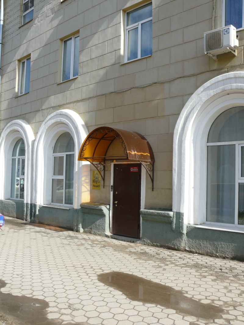 Продам хостел в г. Сергиев Посад, готовый бизнес