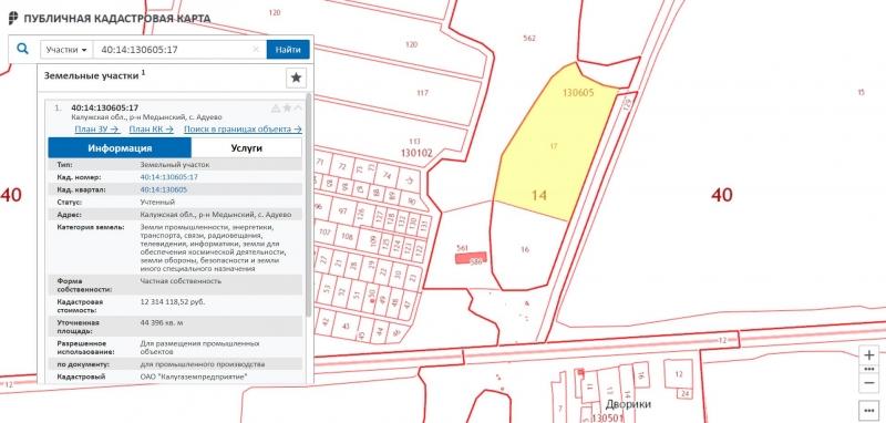 Продаётся земельный участок промышленного назначения