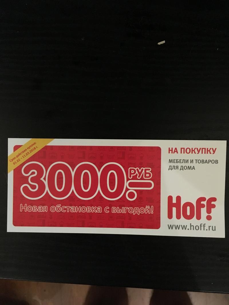 Купоны на 50.000р