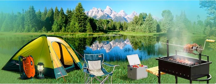 Товары для пикника и активного отдыха оптом