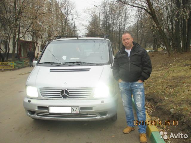 Грузопассажирские перевозки Москва обл Россия