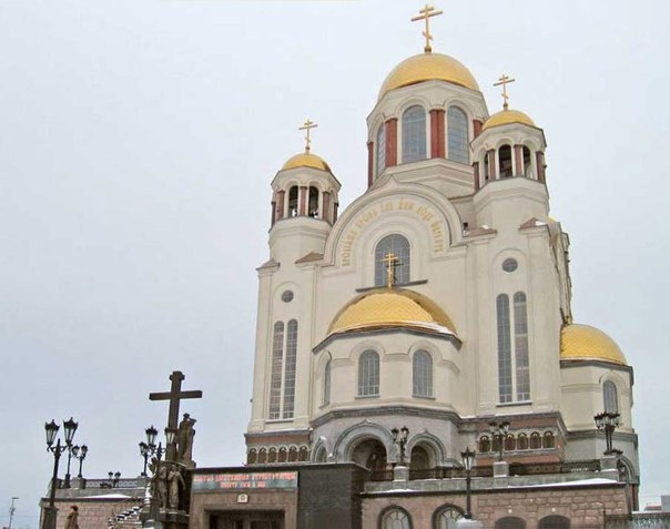 Церковные купола