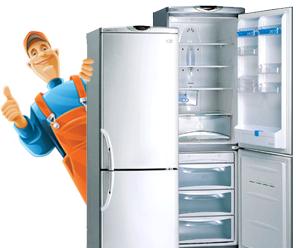 Холодильники бу недорого