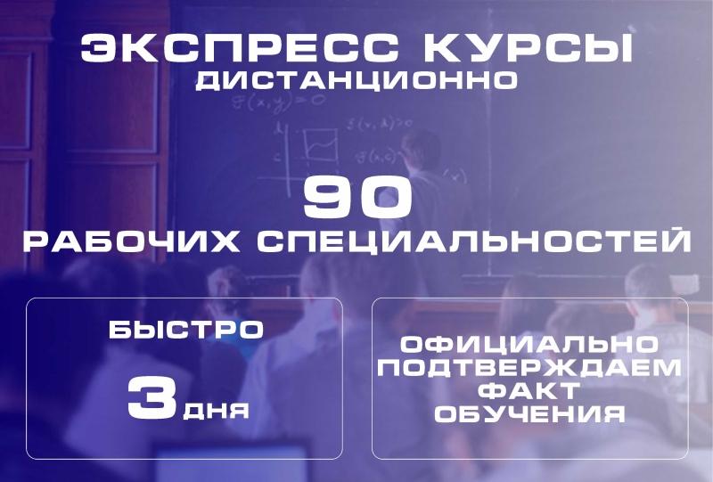 http://img04.kupiprodai.ru/022017/1487335850722.jpg
