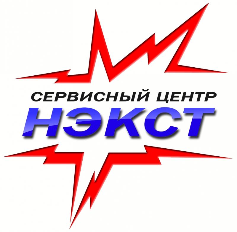 Видеонаблюдение в Ноябрьске в аренду