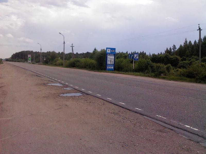 Продается земельный участок 1,68 га (промназначение)