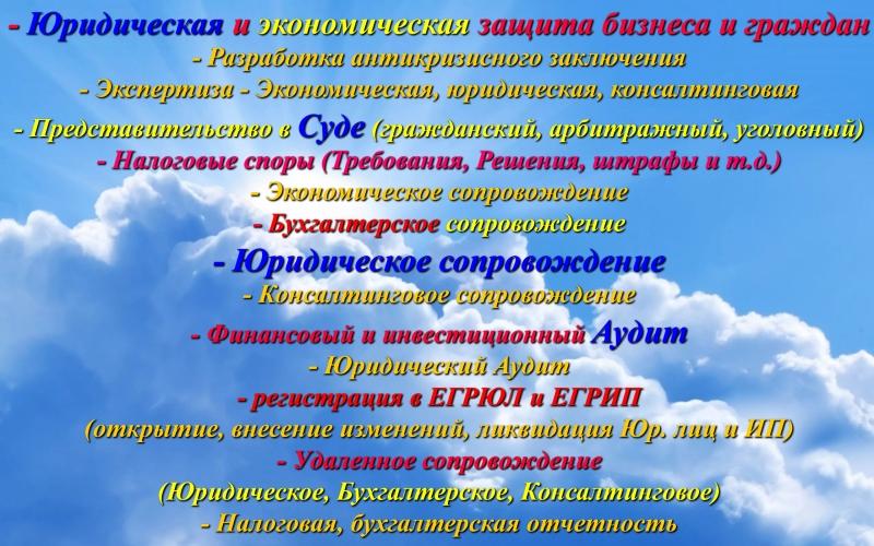 ВСЕ Юридические услуги в Дубне, в Дмитрове, в Талдоме, в Кимры