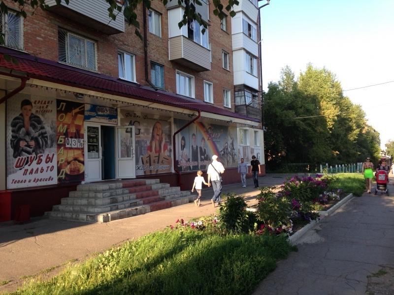 Продам магазин(готовый бизнес) в центре города