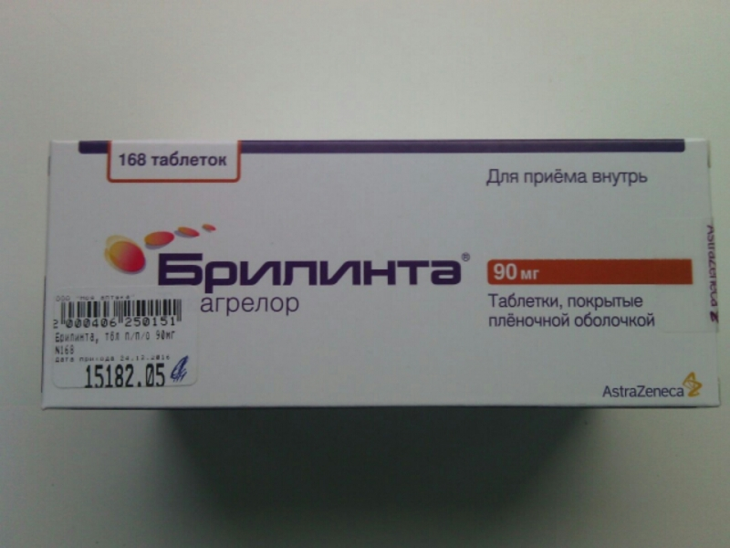 Продажа лекарственного препарата