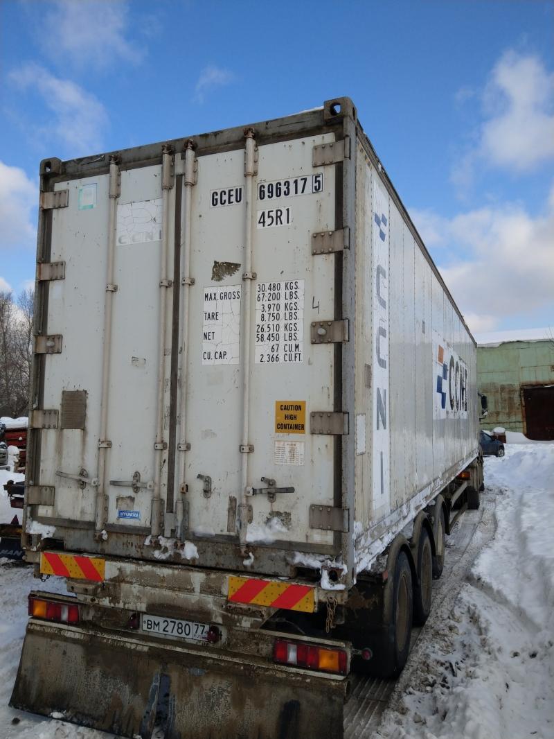 Рефрижераторные контейнеры Carrier Termoking 40 фут.