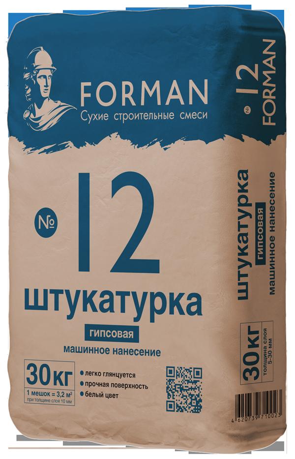 Форман12 гипсовая штукатурка 30кг