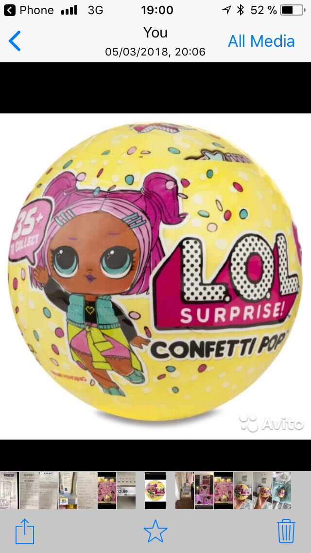 Куклы лол конфети оригинал из США