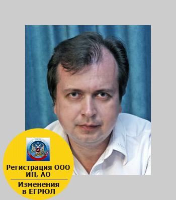 Регистрация и ликвидация фирм - ООО, АО, ИП. Помощь в открытии счетов.