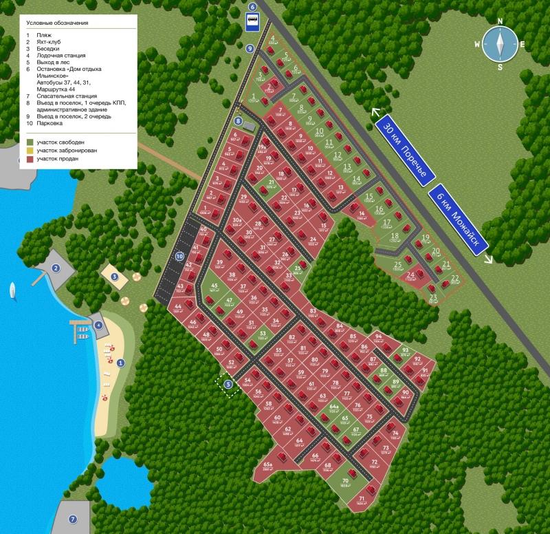"""Продам участок в СНТ """"Парус"""", на берегу Можайского водохранилища, в 5 минутах хо"""