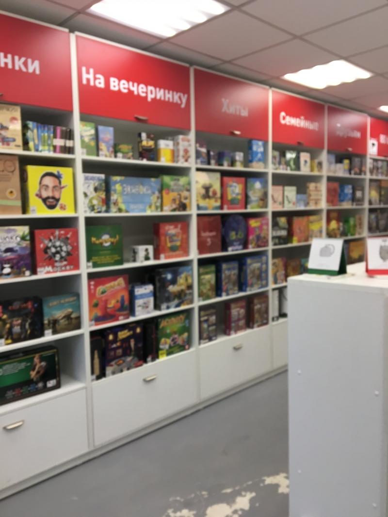 Брендовый магазин настольных игр, игрушек, подарков