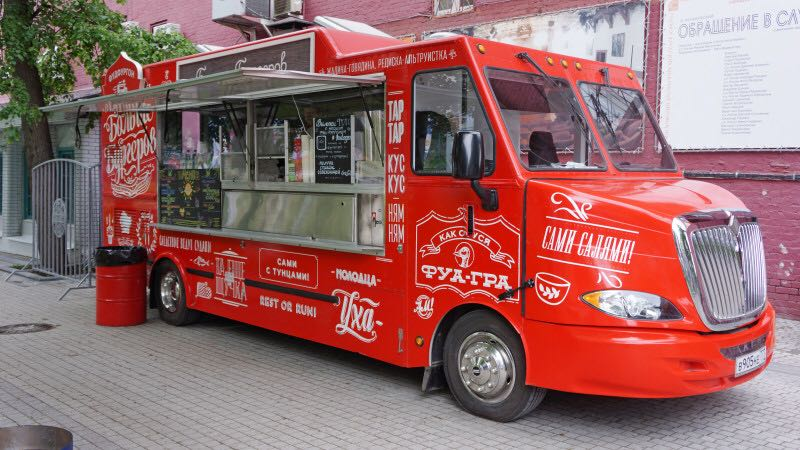 AA Cater Truck