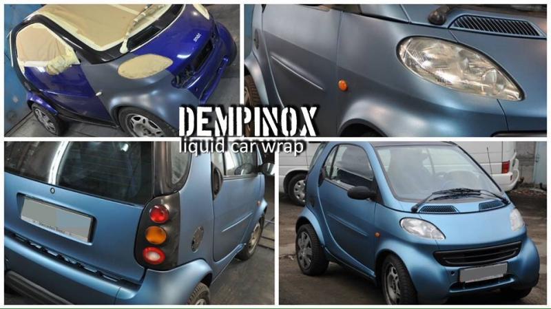 Революционная покраска авто покрытием DEMPINOX.