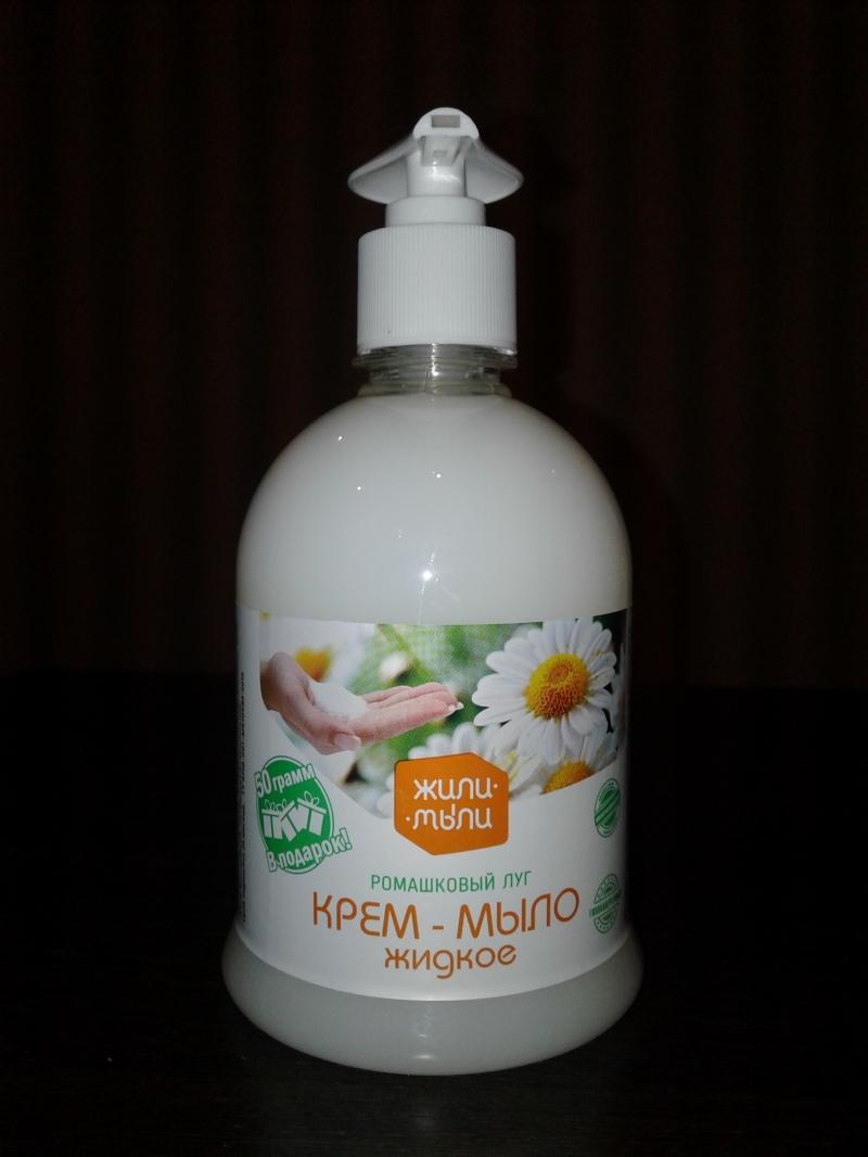 Бутылка для мыла