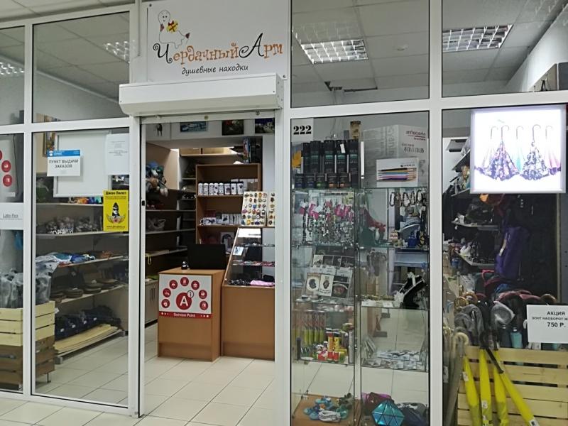 Пункт самовывоза для интернет-магазинов Москва