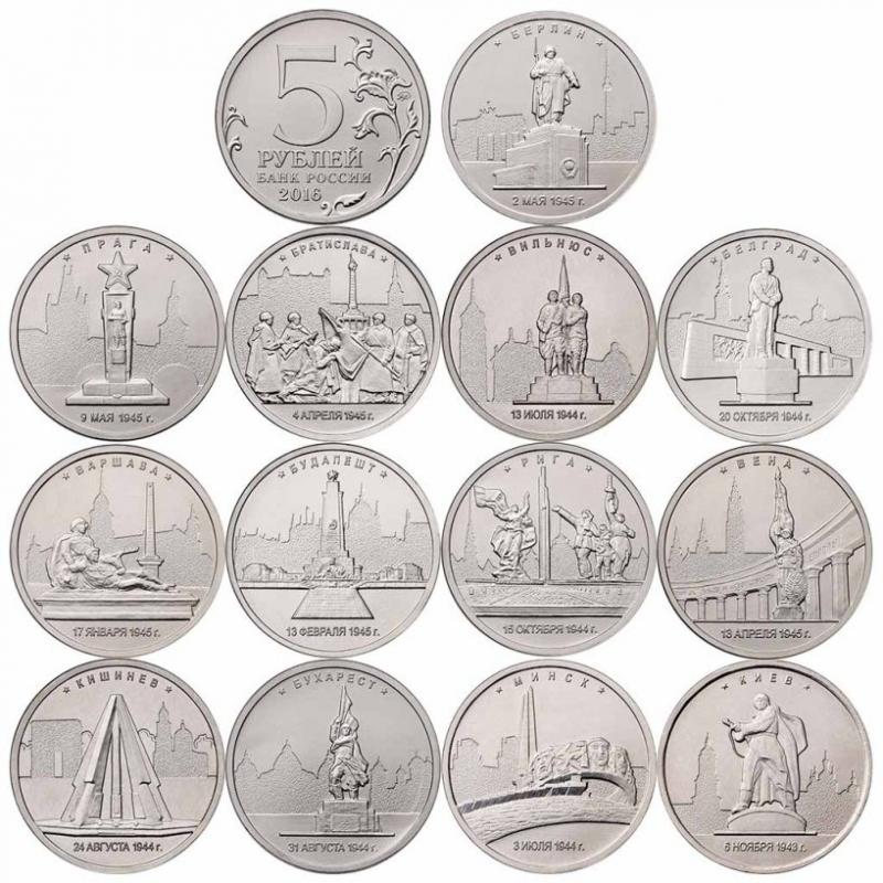 Монеты и товары для нумизматов