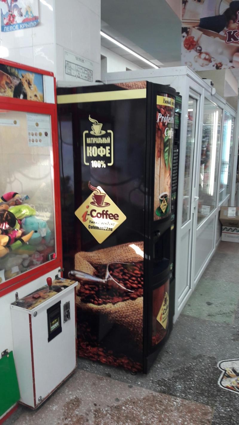 Кофейный автомат Италия