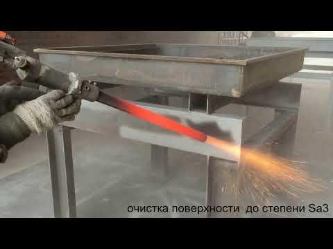 Очистка и нанесение горячего цинкового покрытия