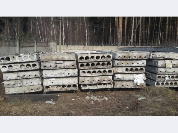 Продам фундаментные блоки,плиты перкрытия