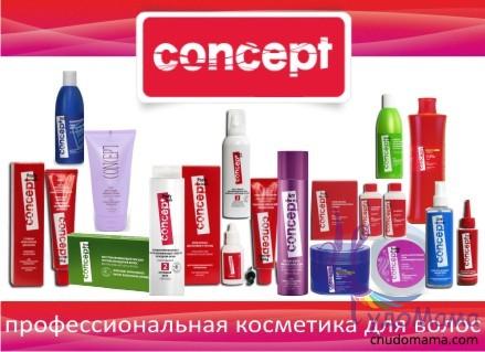 Concept-профес-ая косметика для волос