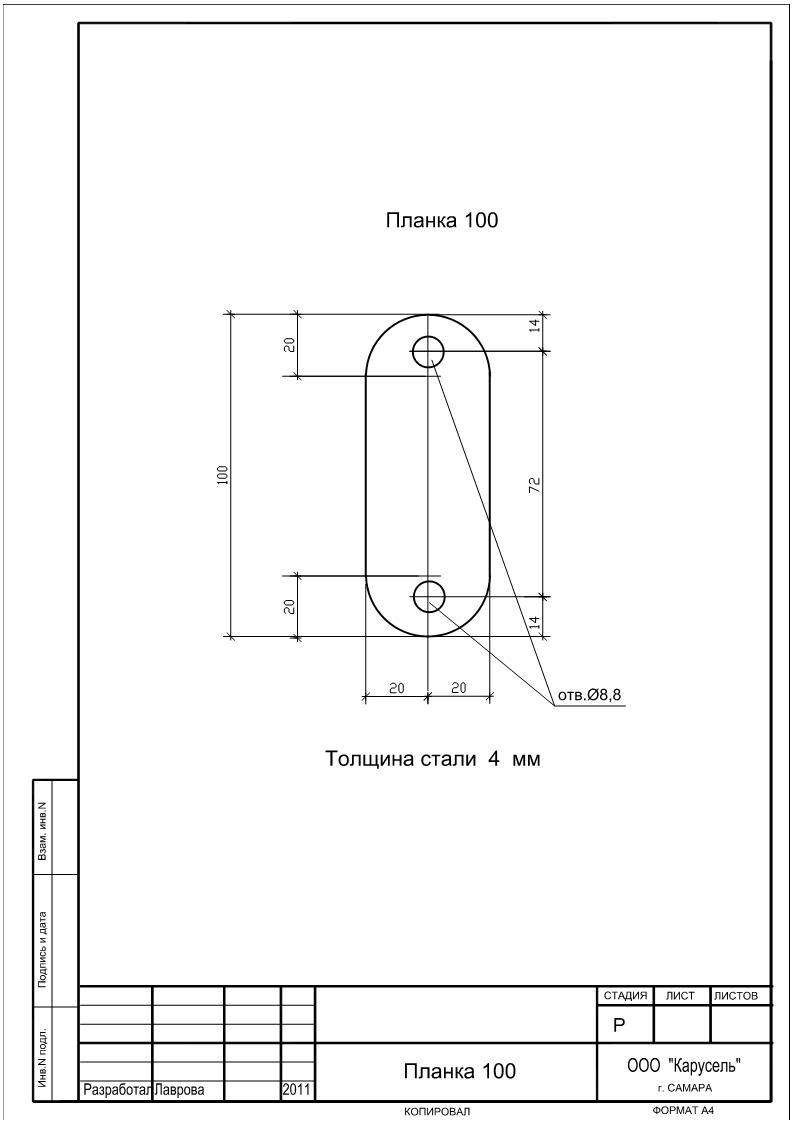 Купим штампованные изделия из стали