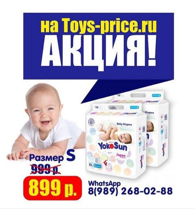 Раскрученный интернет-магазин детских товаров!