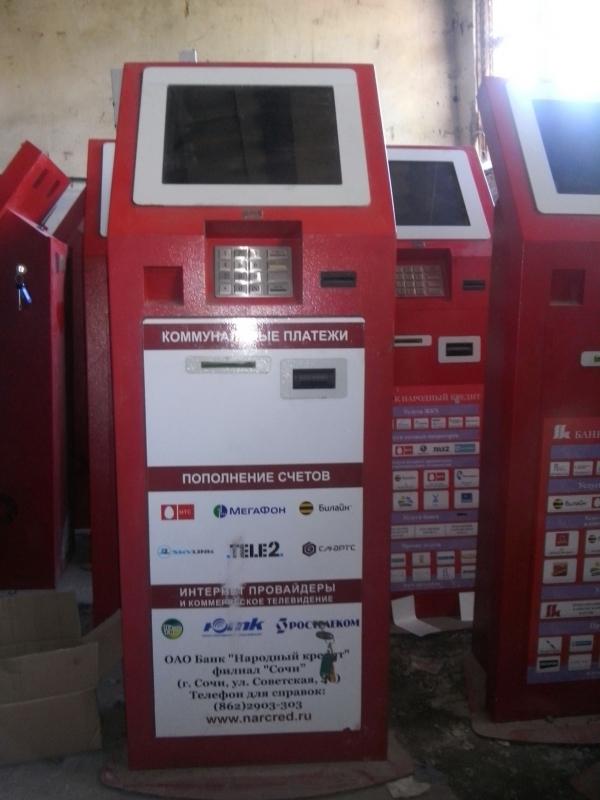Продаю платежные терминалы «САГА» серии БАНК ТП-20.1.2 Saga-Tech