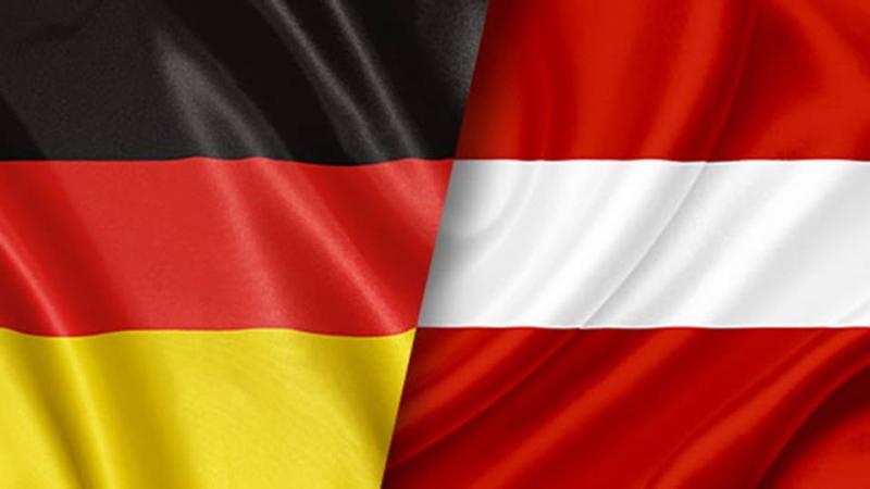 Немецкий язык и подготовка к поступлению в университеты  Германии  и Австрии.