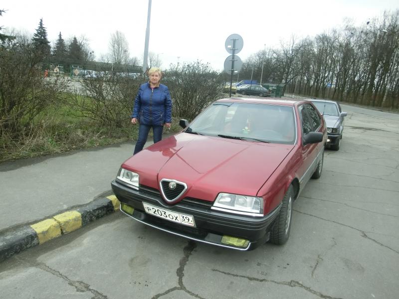 Alfa Romeo 164, 1995