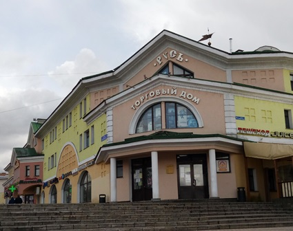 Юридические услуги в Дмитрове, оформление недвижимости, разрешения на строительс