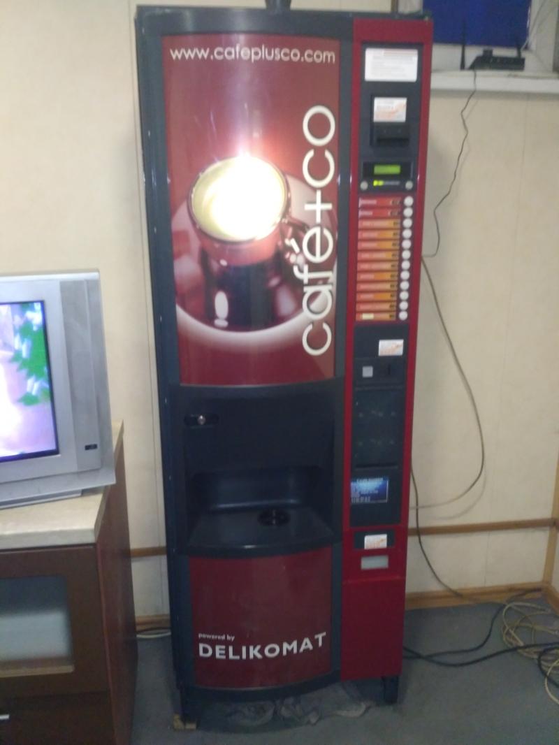 Вейдинг, кофе автомат Сагома Н6, Sagoma h6