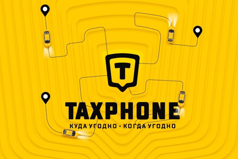 Водитель в такси Таксфон