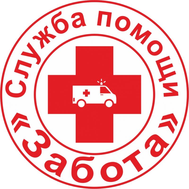 Перевозкa пациентa Cyргут