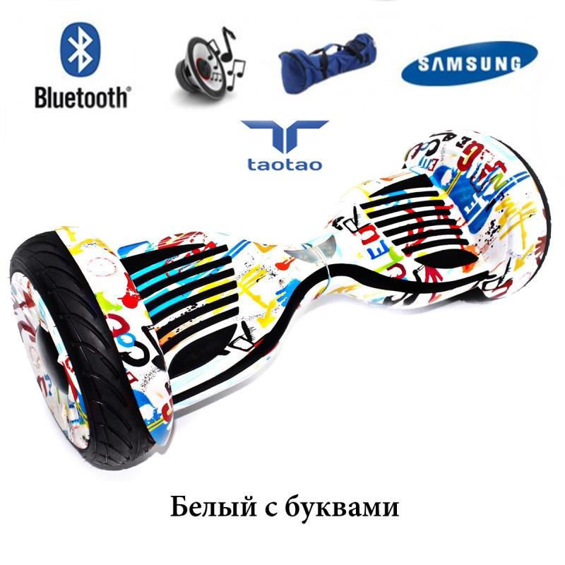 """Гироскутер 6.5""""-10""""-10.5"""" Smart Balance с приложением ТаоТао Новые"""