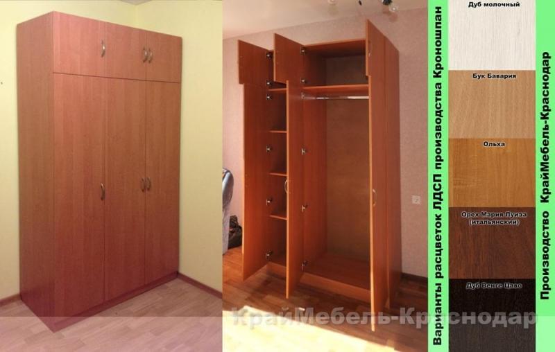 Шкафы 3х-дверные новые в упаковке, 5 цветов