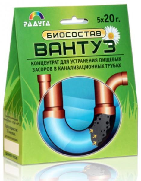 Биосостав Вантуз средство биобактерии для прочистки и устранения засоров