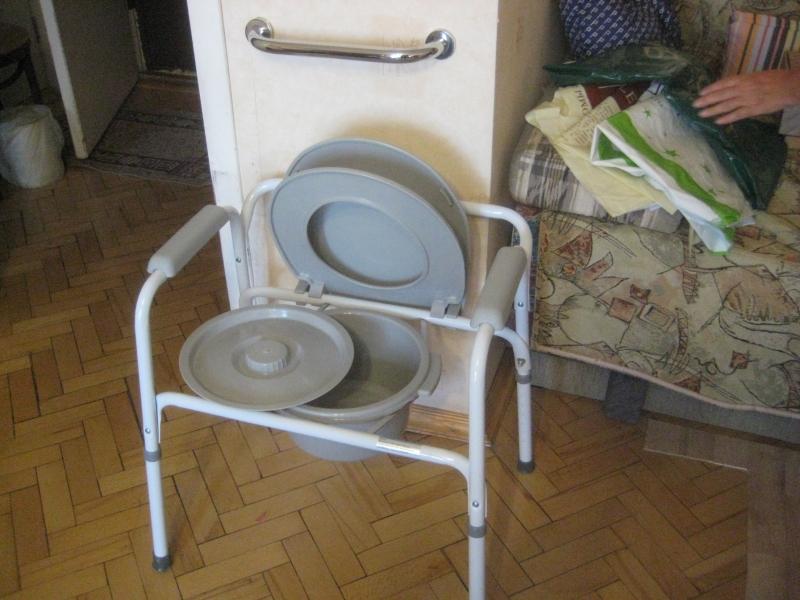 Кpecло тyалeт для инвалидов