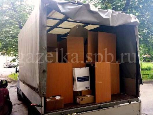 Квартирный переезд СПб с грузчиками