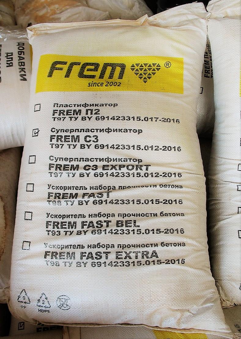 Суперпластификатор FREM C3