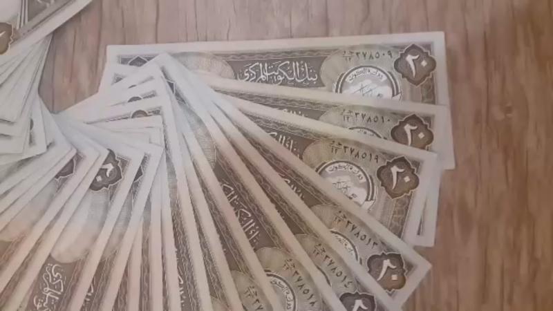 Кувейтские динары