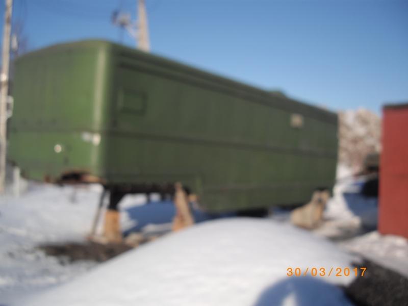 вагон-кунг
