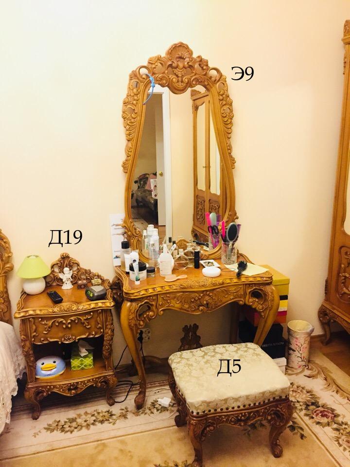 Элитный набор мебели для спальни