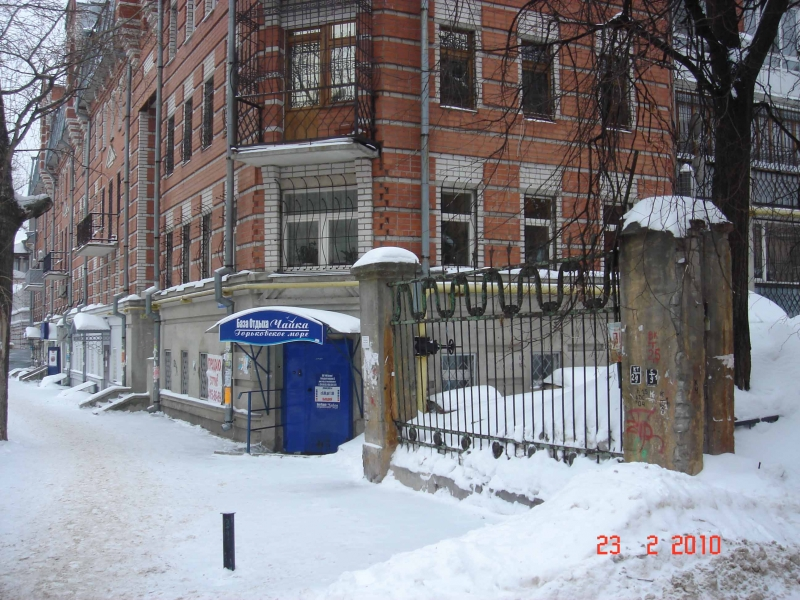 Помещение 336 квм в центре Нижнего Новгорода